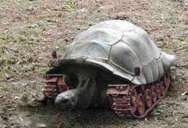تانک یا لاکپشت